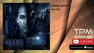 ریمیکس آهنگ زندگی از امیر تاجیک
