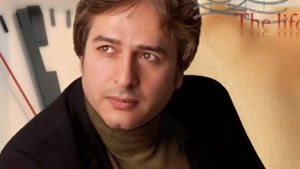 آهنگ نم نم بارون از امیر تاجیک