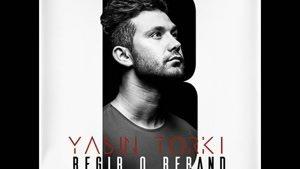 آهنگ بگیر و ببند از یاسین ترکی