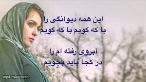 آهنگ ای دریغا از محسن چاوشی و سینا سرلک
