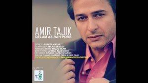 آهنگ دلم از راه پره از امیر تاجیک