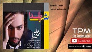 آهنگ شب یلدا از حامد محضرنیا
