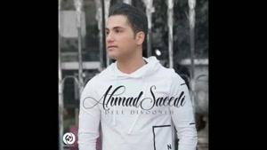 آهنگ دل دیونه از احمد سعیدی