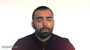 آهنگ یار قدیمی از مسعود صادقلو