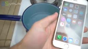 شکنجه iPhone ۶s با آب جوش!!!.