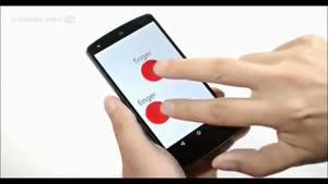 فناوری FingerSence