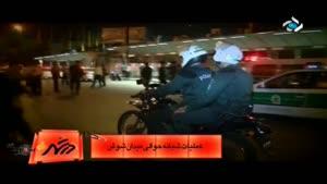 عملیات شبانه حوالی میدان شوش