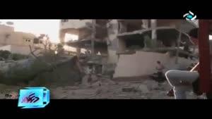 غزه ی مظلوم