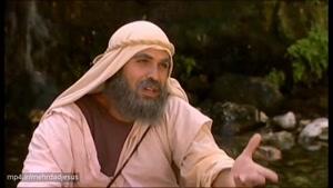 فیلم موسی پیامبر قسمت اول