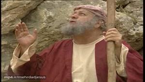 فیلم ابراهیم پیامبر . آبرام قسمت سوم