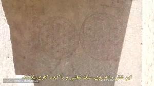 مستند رشد فارسی زیرنویس کامل THRIVE What On Earth Will It Take PERSIAN SUBTITLE