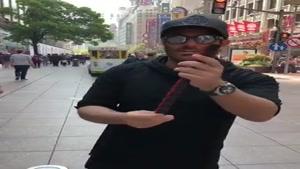 تردستی گلزار در شانگهای چین