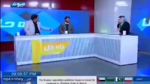 درگیری فیزیکی در برنامه زنده شبکه تلویزیونی افغان