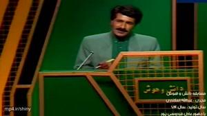 اولین حضور عادل فردوسی پور در تلویزیون