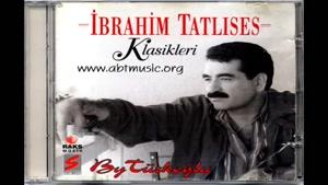 آهنگ استانبولی Bir Kulunu Çok Sevdim از ابراهیم تاتلیس با متن آهنگ و ترجمه فارسی