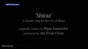 تصاویر زیبا از شیراز به همراه ترانه محلی شیرازی