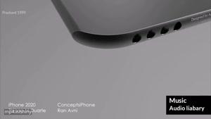 کانسپت iPhone 11