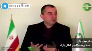 تاثیر هارپ بر زلزله های ایران