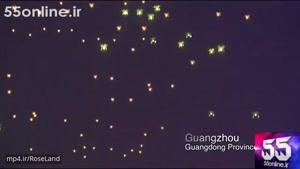 نمایش ۱۰۰۰ هواپیما بدون سرنشین در جشنواره فانوس ها در چین
