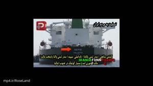 این مصاحبه تنها چند ساعت پیش از اعلام خبر فوت دریانوردان بی گناه ایرانی انجام شد