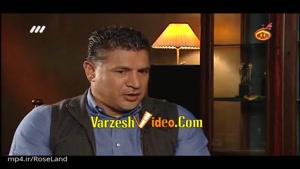 پاسخ های یک کلمه ای جالب علی دایی درباره ی بزرگهای فوتبال ایران