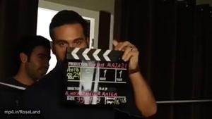 پشت صحنه فیلم «حريم شخصي»