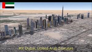 ۱۰ تا از شهرهای جهان با بیشترین آسمان خراش ها