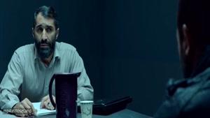اولین تریلر رسمی فیلم سینمایی مصادره