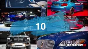 ۱۰ نکته جالب درمورد ماشین و تاریخچه آنها
