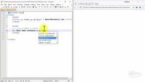 آموزش زبان HTML (قسمت سوم)