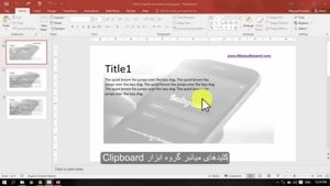 ShortCut keys Powerpoint۲۰۱۶