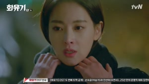 دانلود سریال یک ادیسه کره ای A Korean Odyssey - زیرنویس فارسی - قسمت ۳