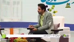 درمان اضافه وزن و پرخوری. آیت الله دکتر سید حسن ضیایی