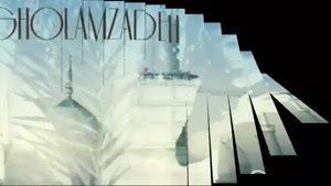 موزیک حسین ( علیه السلام ) از محمد غلامزاده