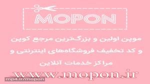 جدیدترین تخفیف ها و جشنواره های ایرانسل، همراه اول و ..