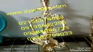 فروش دستگاه فانتاکروم یا آبکاری براق