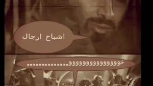 مستند تاریخی نوستالژی ظلم-تأثیر مال حرام