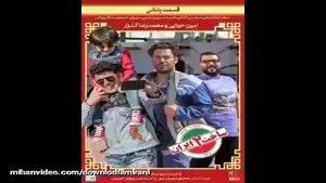 ساخت ایران ۲ قسمت ۲۲ / دانلود قسمت بیست دوم سریال ساخت ایران ۲ / فصل دوم قسمت ۲۲ ساخت ایران ۲