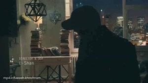 موزیک ویدیو  اشوان - منو دریاب