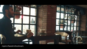 موزیک ویدیو جدید حجت اشرف زاده .این روز ها بدون تو