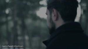 موزیک ویدیو جدید رضا صادقی - دیگه تموم شد