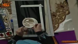 آموزش ساخت آینه سنتی