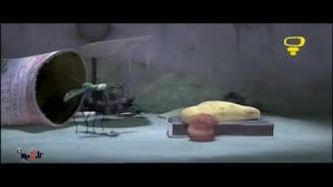 انیمیشن کوتاه و خنده دار کرم ها - پشه