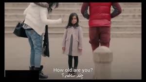 فکر کردی بچه های فقیر از رفتارت چه حسی پیدا میکنن؟