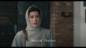 تیزر فیلم ایرانی هزارپا