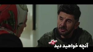 تیزر قسمت سوم سریال ساخت ایران ۲