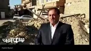 عذرخواهی شهردار ارومیه از تخریب منزل خانواده معلول