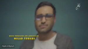 دمو آهنگ جدید و شاد محمد علیزاده