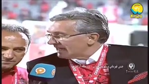 مصاحبه با برانکو ایوانکوویچ بعد از قهرمانی پرسپولیس