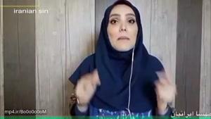 بدون اغراق این خانم بهترین مجری ایرانه